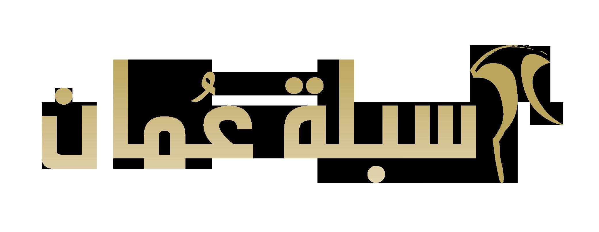 somanlogo